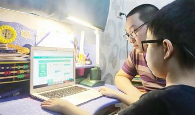 GIẢM SÁT TRẺ HỌC ONLINE VỚI TÍNH NĂNG F-SAFE CỦA INTERNET FPT